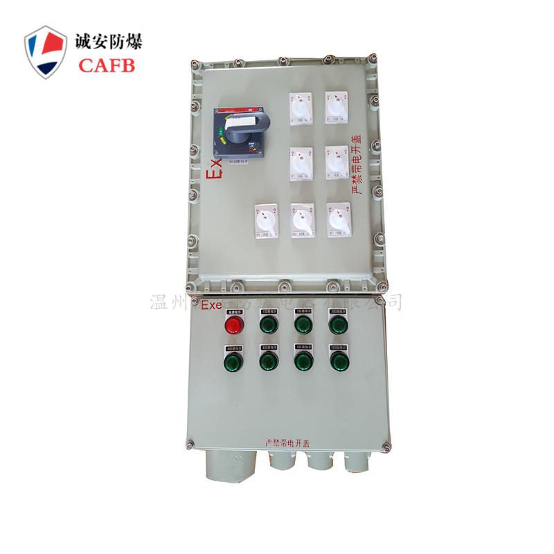 拼体式防爆配电箱 隔爆体装开关增安体接线