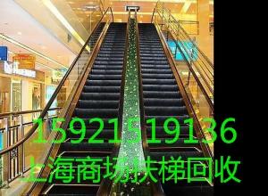 苏州相成区回收电梯价格