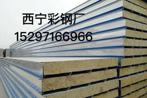 西宁彩钢厂防火岩棉板