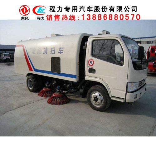 金昌买最小型便宜的扫地车多少钱