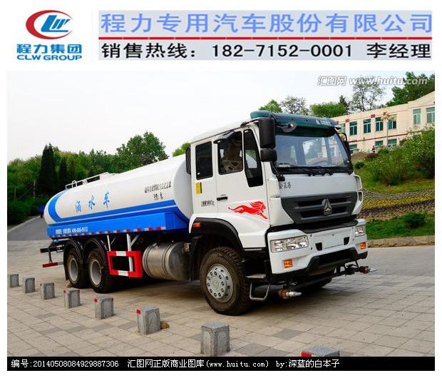 国五新款东风12吨绿化喷洒车总代理商价格