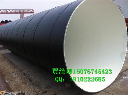 环氧煤沥青防腐无缝钢管生产厂家