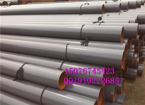 单层环氧粉末防腐钢管生产厂家