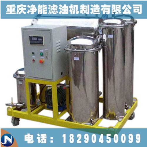 抗燃油除杂滤油机,抗燃油过滤设备,净能滤油机