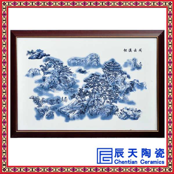 景德镇陶瓷山水画瓷板现代家居客厅装饰画背景画四条屏挂画饰品