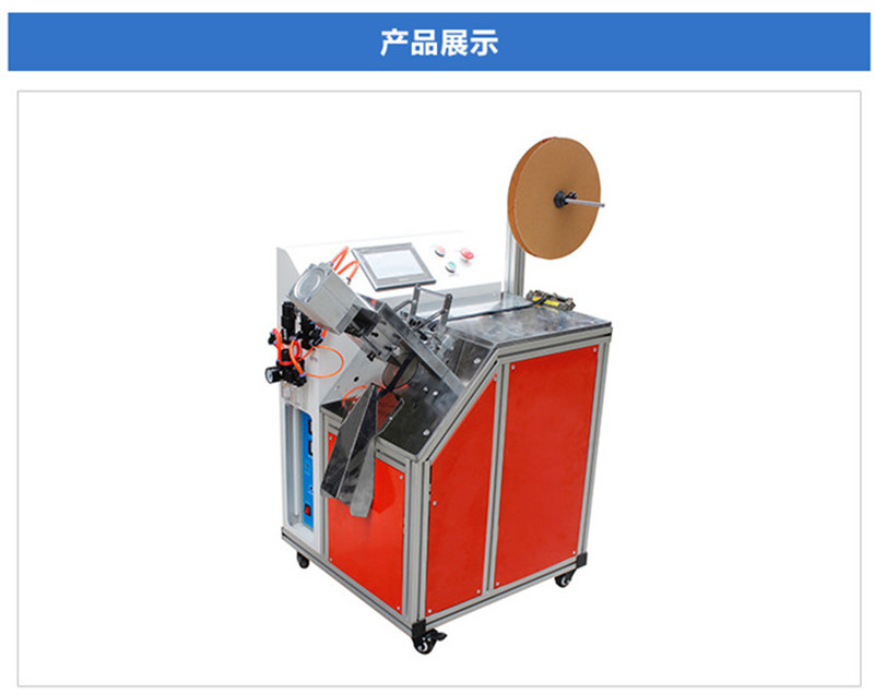 厂家直销 CXY-100W多功能超声波丝带切带机 任何形状都可裁切