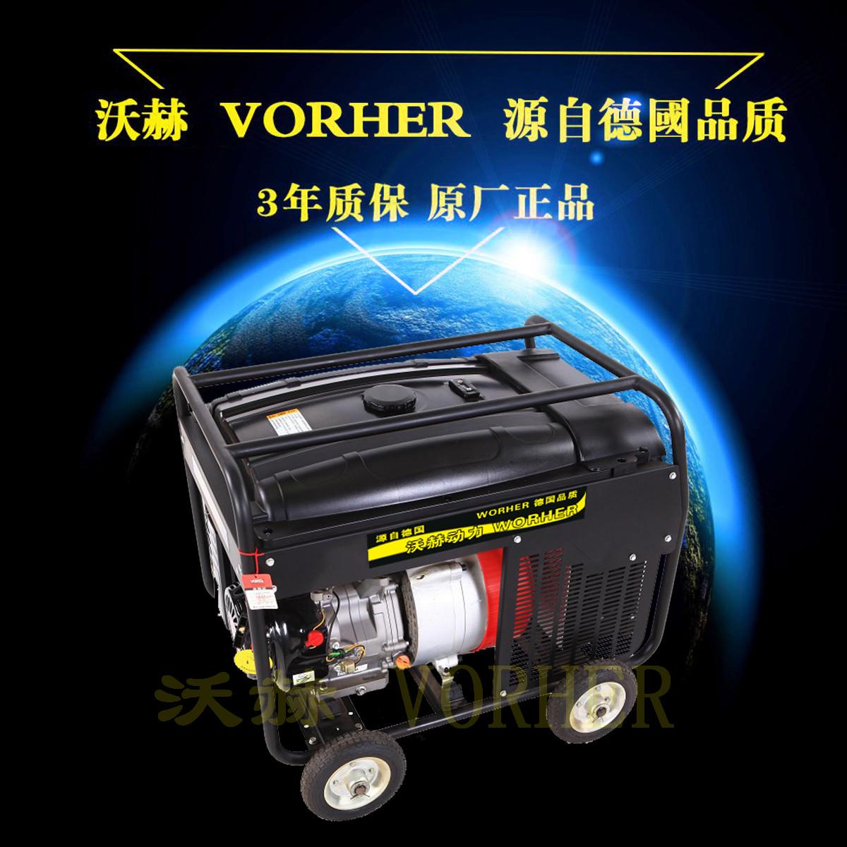 工程施工500A300A柴油发电电焊机,进口发电电焊机