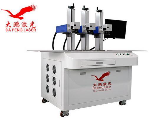 徐州新沂,CO2激光打标机。模具焊接机。激光打印&
