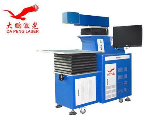湖州安吉县,紫外激光打标机。模具焊接机。激光打标&
