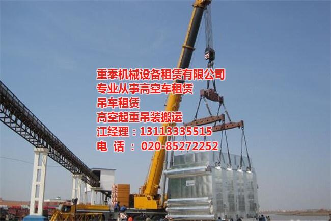 海珠江海自带吊车起重吊装,自带吊车搬迁,自带吊车运输