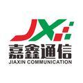 東莞市嘉鑫通信設備有限公司