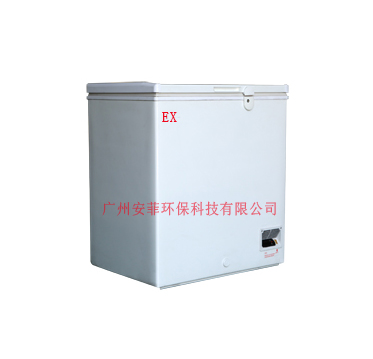英鹏-25℃低温防爆冰箱-200升