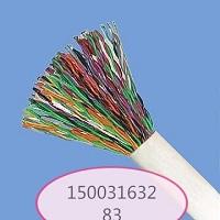 供应金昌市通讯电缆HYY3350×2×0.8mm现货