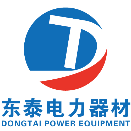 山东东泰电力器材有限公司