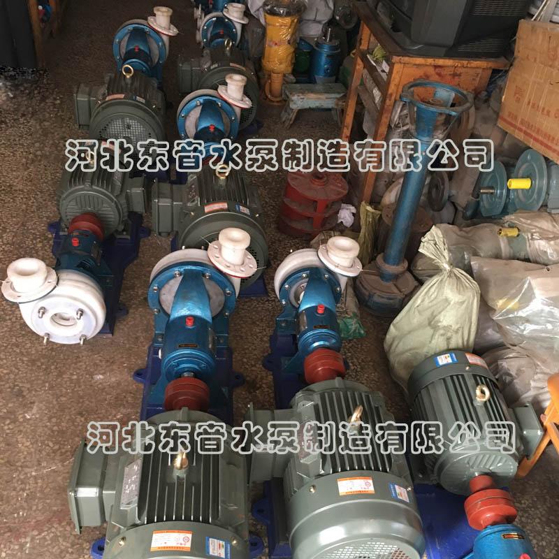 氟塑料化工泵_FSB氟塑料泵_氟塑料合金泵_FSB泵机封