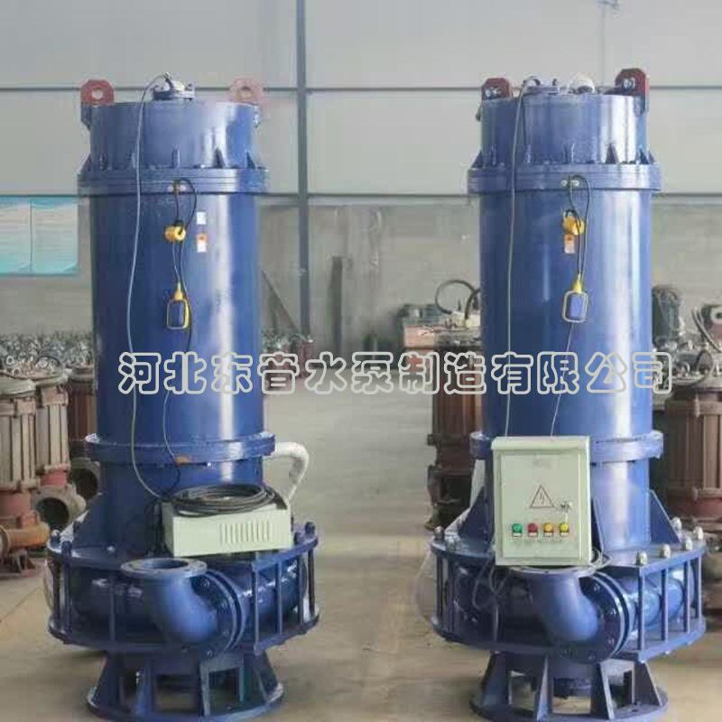 ZJQ潜水渣浆泵,NSQ潜水渣浆泵,潜水渣浆泵厂家-东音水泵