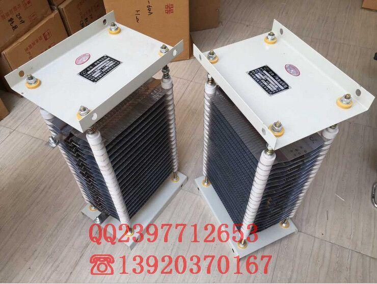 泰州RS52-280S-10/4H矿用牵引电机车电阻器网络直销