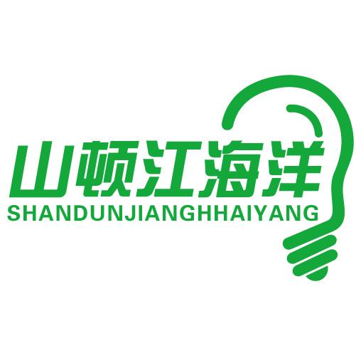 北京山顿江海洋电源有限公司