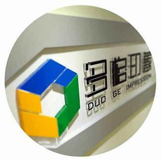 山东易企云创机电设备有限公司