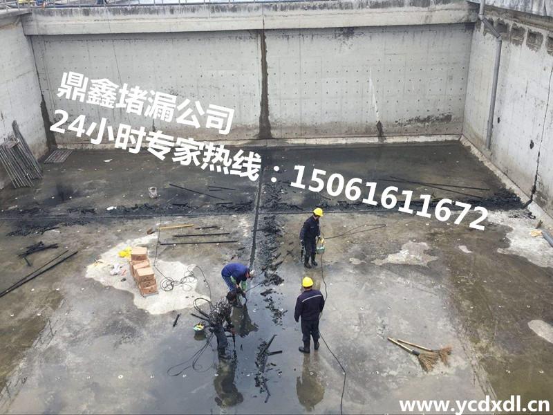 通化鼎鑫地下室堵漏15005108757<<最专业>>