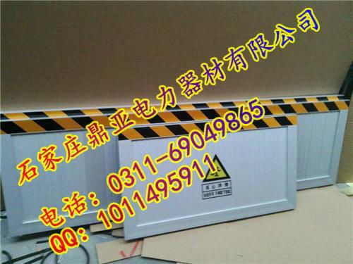 广西厂家批发电厂挡鼠板   配电室挡鼠板  国标防鼠板