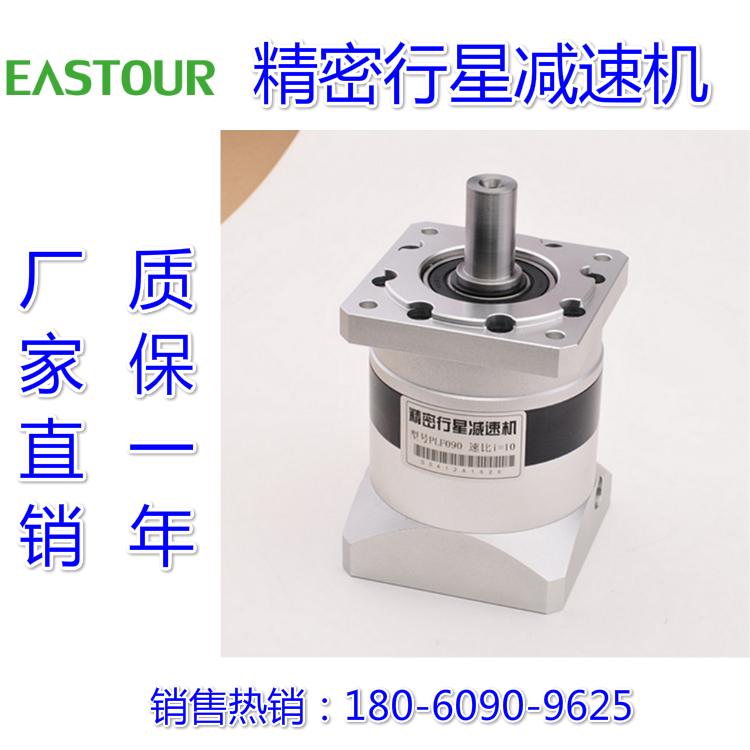 AER205-200-S2-P2  AER235-003-S2-P2