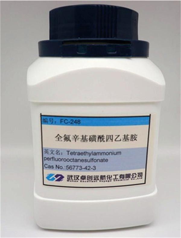 全氟辛基磺酸四乙基胺FC-248卓创远航供应强效铬雾抑制剂