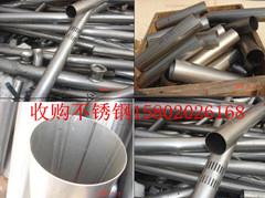 广州海珠区工业大道再生资源回收公司报废电缆收购价格