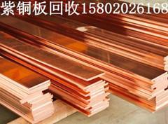广州市白云区废铝回收公司_锡渣收购价格