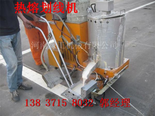 江苏热熔划线机  自动行走