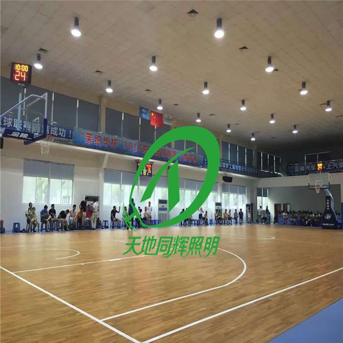 学校活动中心一般装多少灯|LED篮球馆顶棚灯
