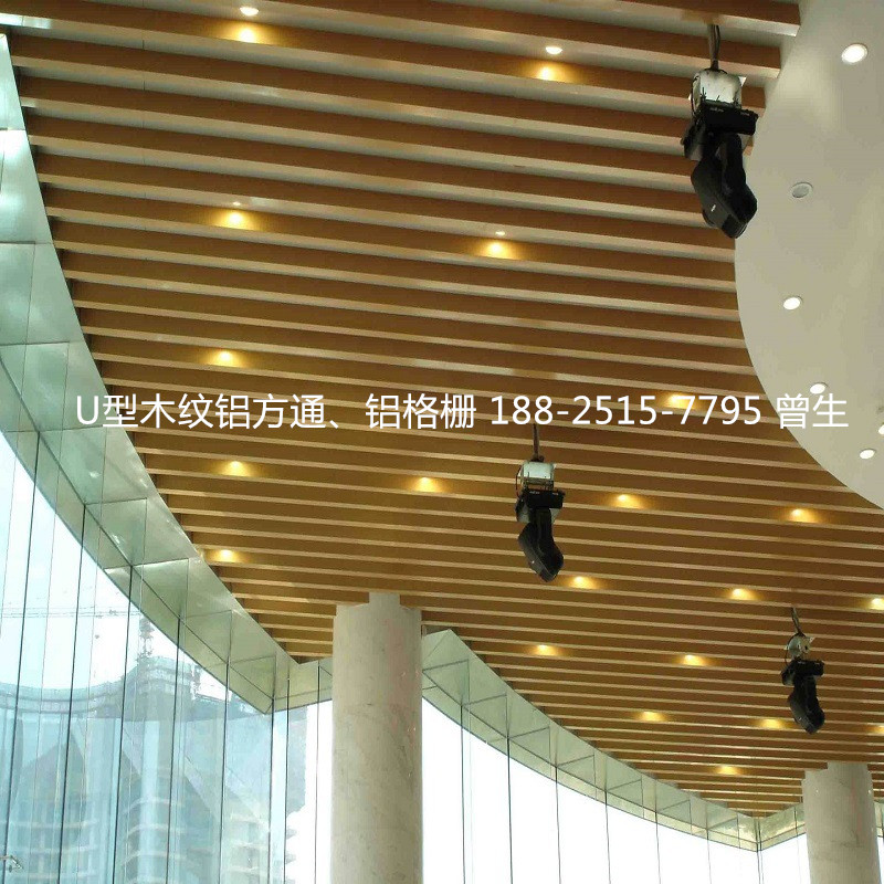 吊顶木纹铝方通天花,u型铝格栅采购价格