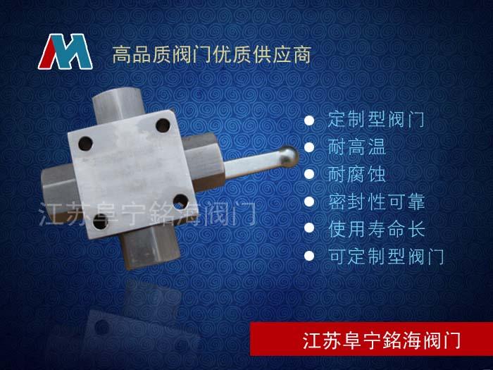 三、四通不銹鋼焊接式高壓球閥