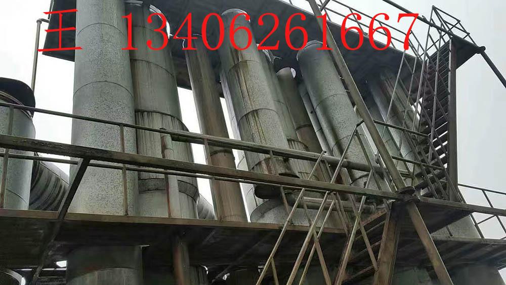 连云港 二手10吨三效四体蒸发器 锥形提取罐