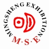 广州明胜展览服务有限公司