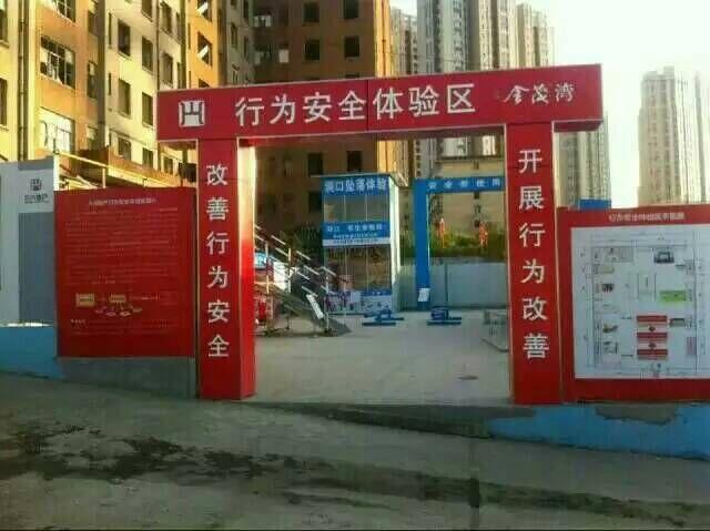 浙江急救体验馆区