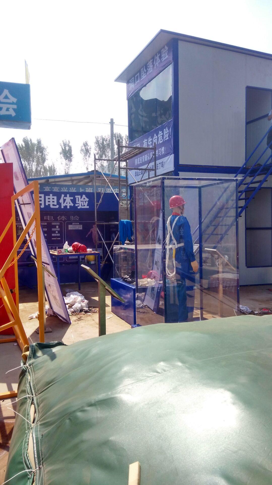 杭州VR建筑工地安全行为体验馆