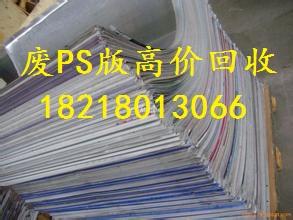 广州白云白云石井街废不锈钢回收公司