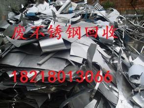 广州白云白云三元里街废机械上门回收