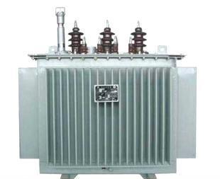 绥化S13油浸式变压器50KVA 低价厂家直销