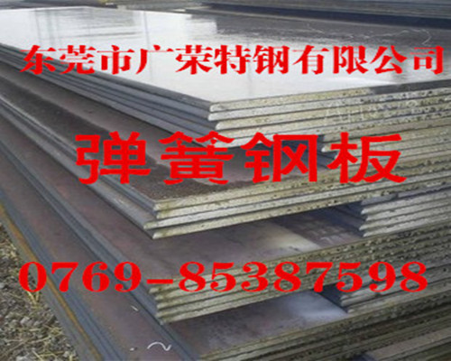 批發美國50CRVA鋼-50CRVA厚板-50CRVA板材
