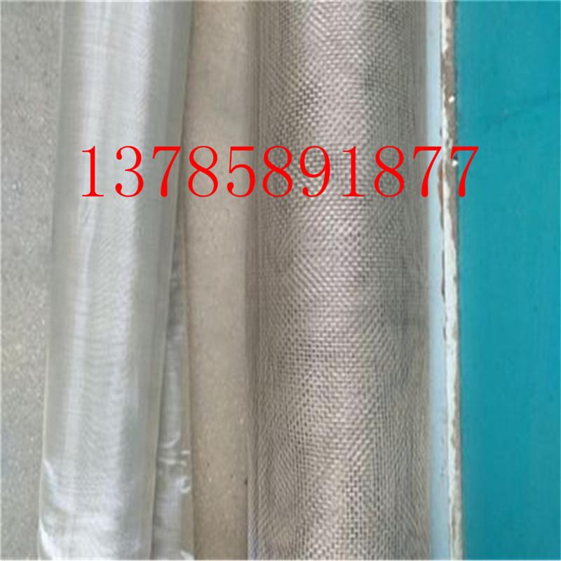 200、250、90-150目安平县斜纹不锈钢生产厂家