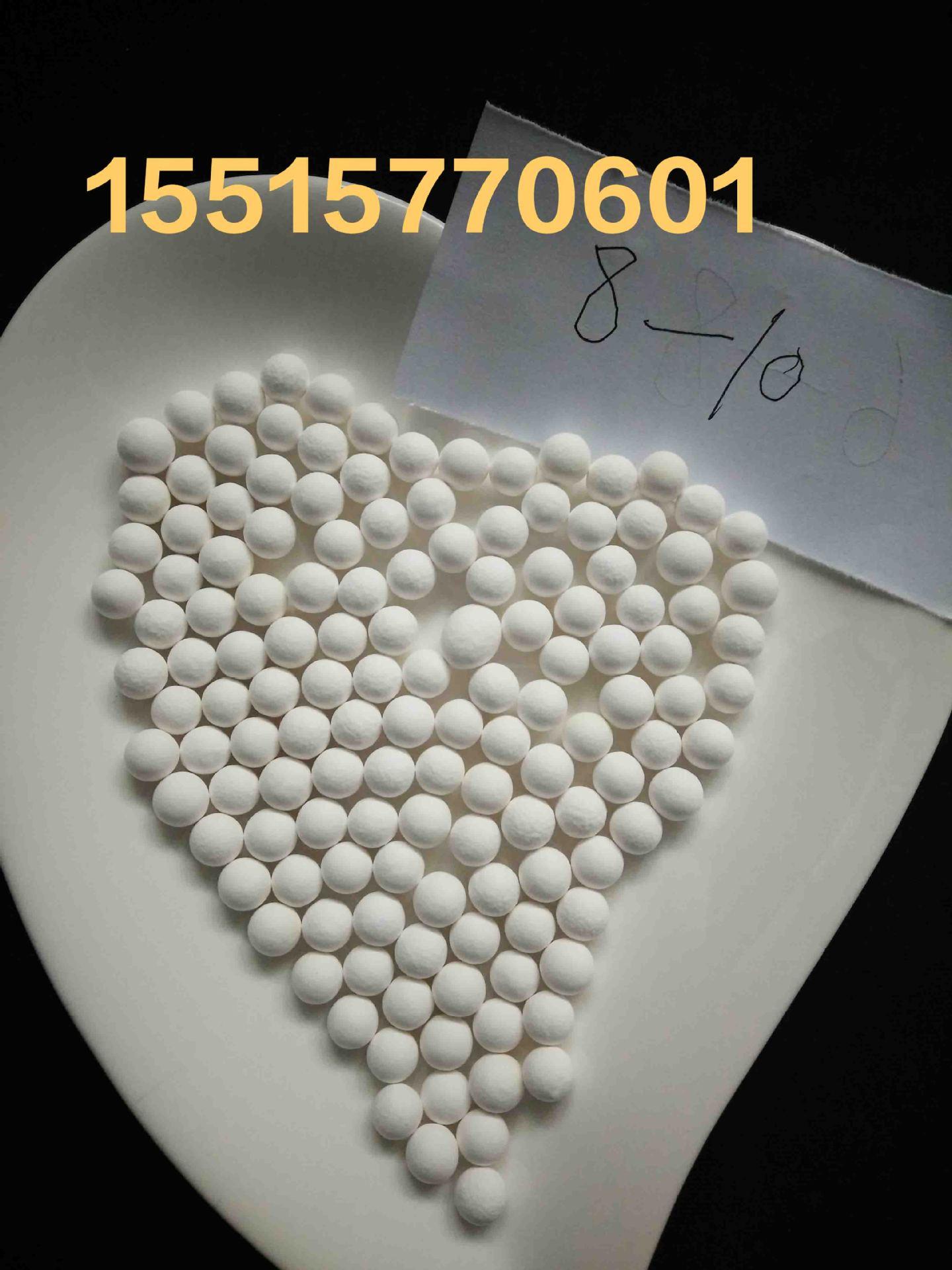 大庆市蓝宇活性氧化铝空压机干燥剂 吸附剂WHA-103