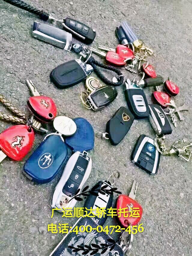 北京到滨州轿车托运专线