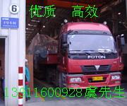 北京到湖北汉川货运公司
