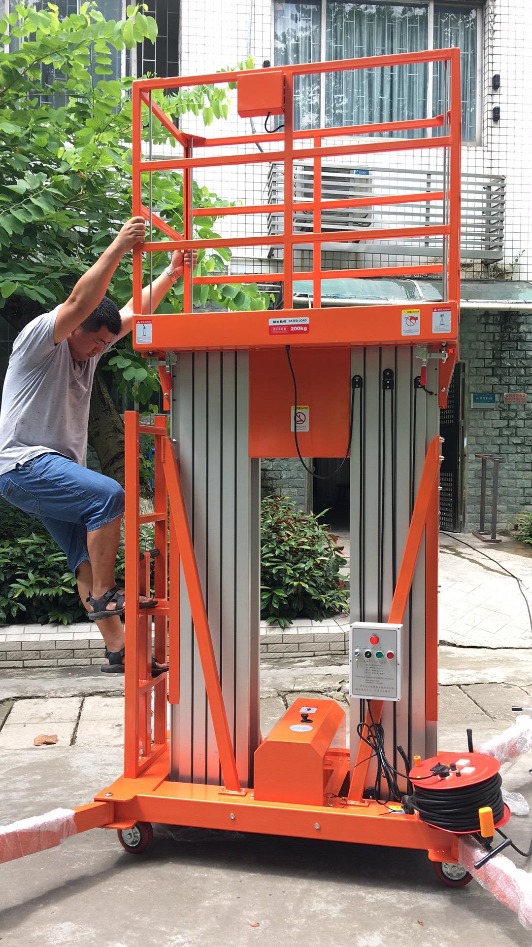 双人8米液压电动升降梯生产厂家图片