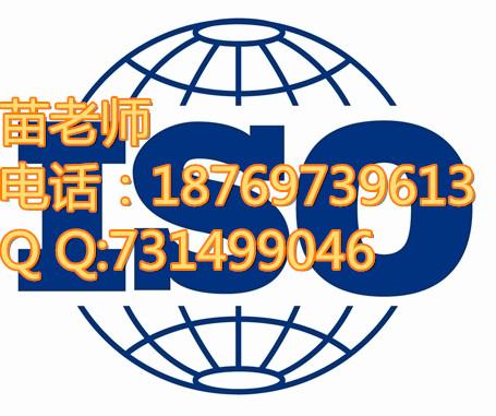 济宁ISO22000认证好处是什么?需要多长时间?