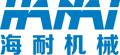 浙江海耐机械科技德赢体育平台下载