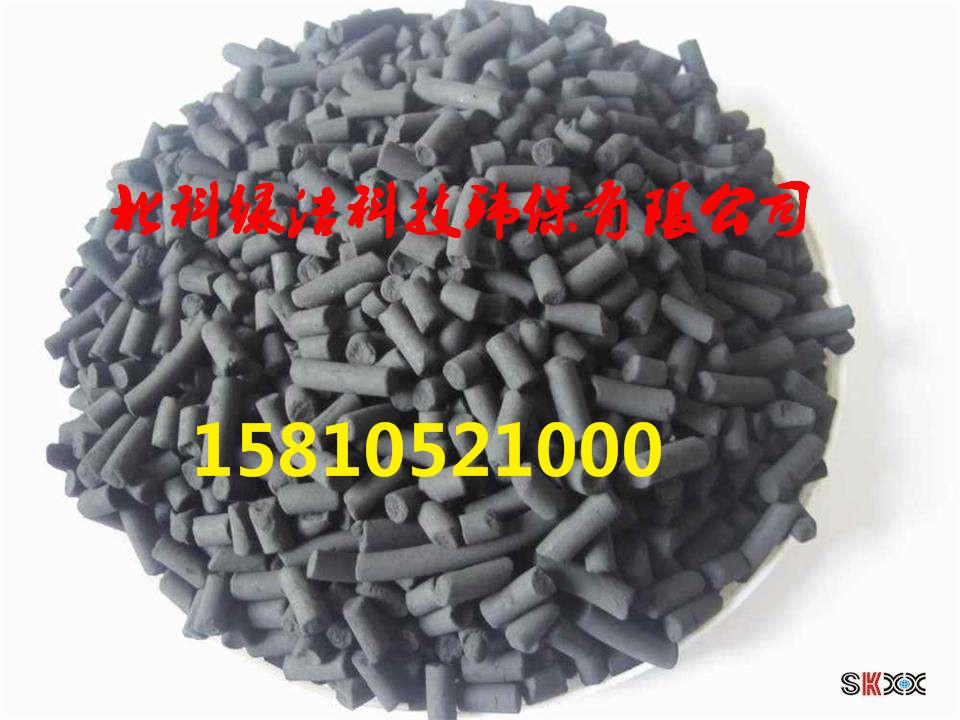 欢迎光临:广州空气净化活性炭厂家《生产公司、集团欢迎您《158-1052-1000》