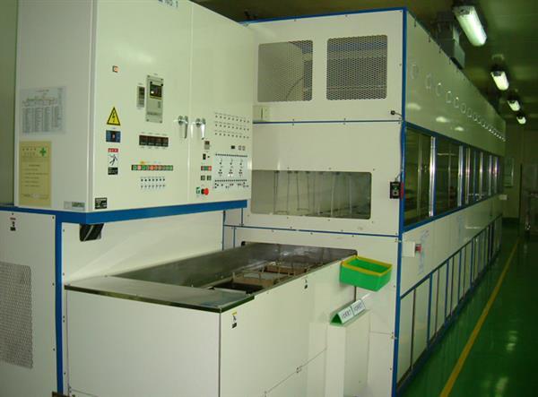 襄阳单槽超声波清洗机供应信息